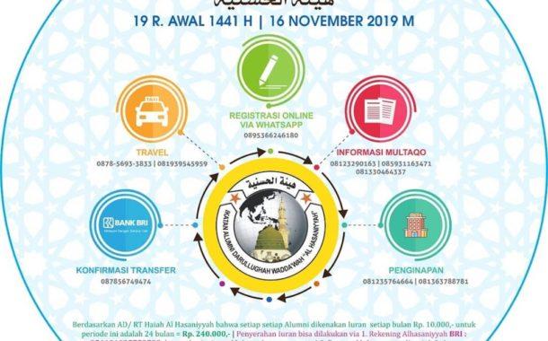 Informasi Multaqo Ikatan Alumni Al Hasaniyyah Ke-9