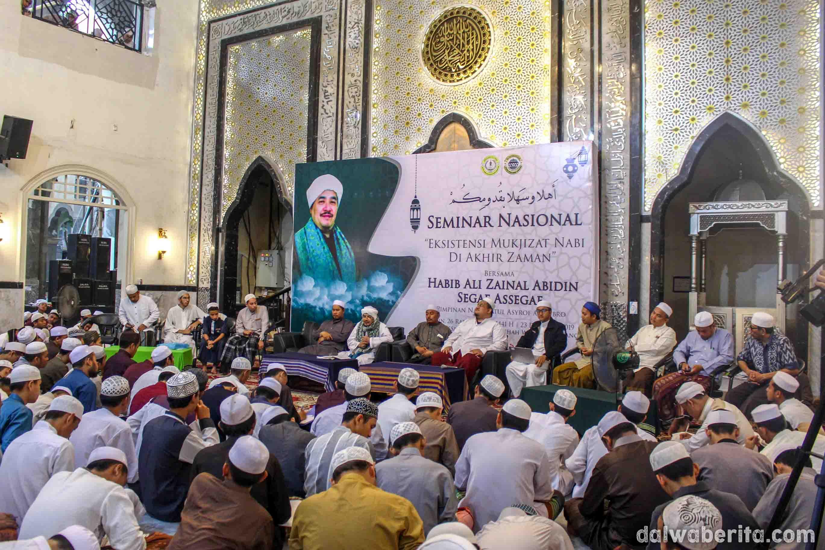Seminar Eksistensi Mukjizat Nabi Di Akhir Zaman