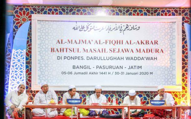 al-Majma' al-Fiqhiy al-Akbar IV Dibuka
