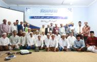 Kunjungan Jamaah Jepara Ke Pondok Dalwa