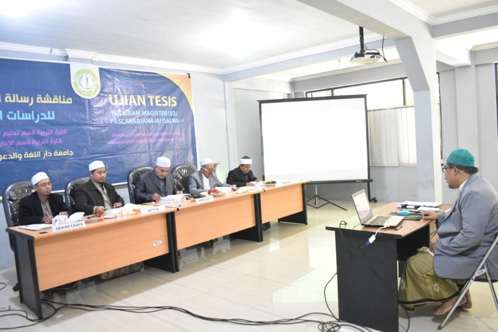 Keberhasilan Program Percepatan Prodi MPI Pascasarna IAI Dalwa