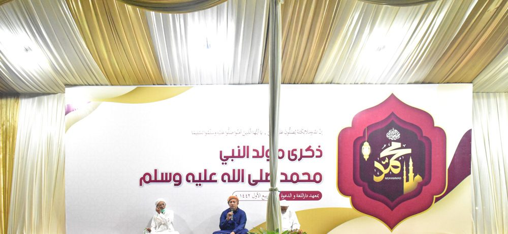 Perluas Da`Wah, Dalwa Gelar Streaming Peringatan Maulid Nabi Muhamad ﷺ