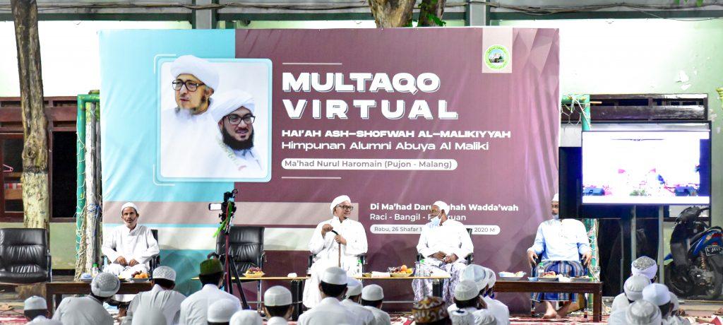 Live! Multaqo virtual pertama Hai`ah As Sofwah Al Malikiyyah