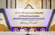 Tidak Biasa, Pembacaan Shohih Bukhori Dimulai Akhir Rajab