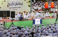 Dalwa Hadiri Haul Virtual Abuya Maliki Oleh Yayasan Amanah Malikiyah, Malaysia