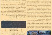 الإبداع للتاريخ 25 رمضان 1442 هـ