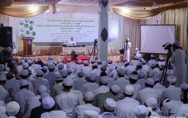 Seminar Ilmiyyah, Menapak Tilasi Kehidupan Al Imam Al Haddad