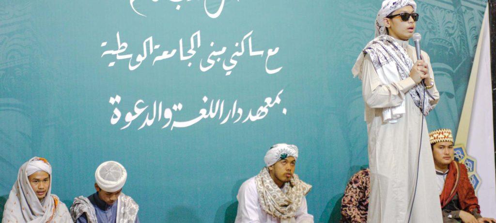 Divisi Dakwah Tutup Kegiatan Latihan Ceramah Bulanan Di Masjid Baytul Ghafar